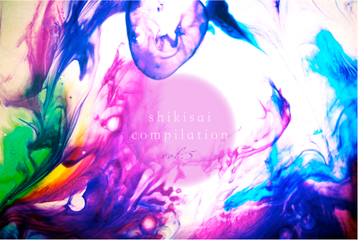 shikisai compilation Vol5, Artwork