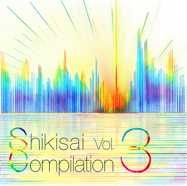 shikisai compilation Vol.3