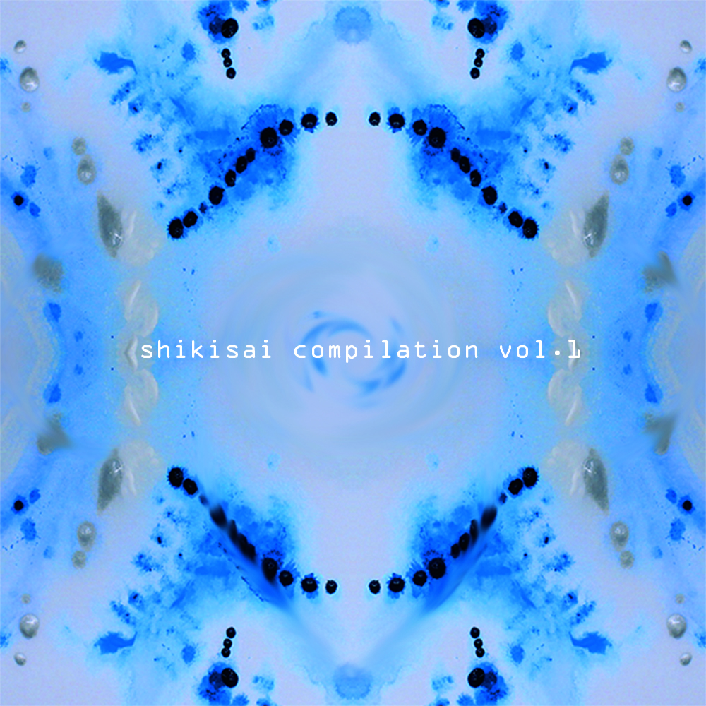 shikisai compilation Vol.1